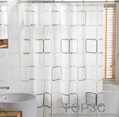 加厚浴簾套裝免打孔防水防霉簾子布衛生間掛簾浴室門簾隔斷簾浴罩「Top3c」