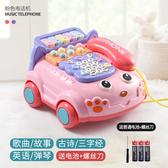 早教玩具 模擬電話機座機音樂多功能益智玩具