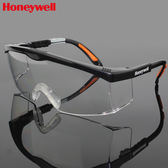 美國霍尼韋爾防護眼鏡護目鏡防塵打磨木工透明勞保男女防沖擊眼罩[完美男神]