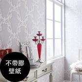新科(SINCOL)【不帶膠壁紙- 單品5m起訂】淑女風 古典風 牆紙 BB9701