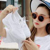 2018春夏季透氣小白鞋網鞋女單鞋平底休閒鞋厚底運動鞋一腳蹬軟底『韓女王』