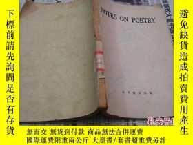 二手書博民逛書店Notes罕見on Poetry (英詩概論)Y4874 張振先
