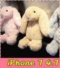 【萌萌噠】iPhone 7  (4.7吋) 暖手 可愛毛絨邦尼兔保護殼 360度旋轉支架 透明硬殼 手機殼