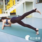 運動褲-瑜伽褲女緊身彈力高腰薄款踩腳鏤空透氣網紗速干運動褲提臀健身褲-奇幻樂園