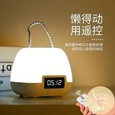 臥室小夜燈睡眠燈護眼床頭月子家用充電式遙控臺燈【白嶼家居】