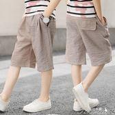 男童褲子 男童短褲夏薄款新款兒童寬鬆五分褲中大童夏裝中褲潮12-15歲  提拉米蘇