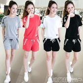 運動裝 運動服套裝女春秋韓版休閒運動套裝女夏季跑步兩件套潮   瑪麗蘇