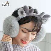 耳套保暖女鹿角可愛韓版護耳朵罩耳包冬季時尚學生騎車男潮耳罩 居享優品