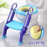 兒童坐便器女寶寶小孩男孩坐墊圈女孩廁所梯椅可摺疊樓梯式馬桶架【果果新品】