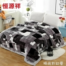 毛毯被子加厚冬季用雙層保暖10斤12雙人單人超厚珊瑚絨毯子「時尚彩紅屋」