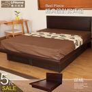 【UHO】DA-經典設計5尺雙人 掀床組...