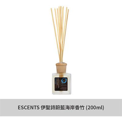 【ESCENTS 伊聖詩】蔚藍海岸香竹 (200ml)室內擴香