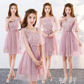 伴娘禮服短款新款韓版伴娘服姐妹裙表演服畢業小禮服女   蓓娜衣都