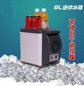 車載冰箱 冷熱兩用 6l升汽車小冰箱多用途迷你車載便攜式 YXS娜娜小屋