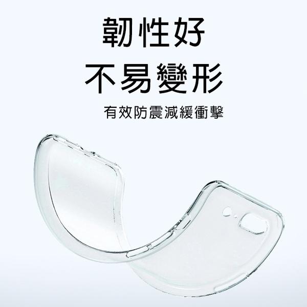 【妃航】Vivo X60/60 Pro 防摔 全包 TPU 果凍套 清水套 軟套/軟殼/矽膠套/保護套/手機殼