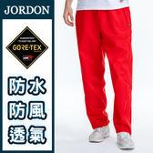 JORDON 男用 GORE-TEX®防水透氣專業長褲 P514S