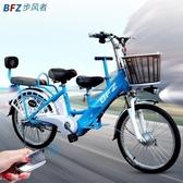 電瓶車 電動自行車鋰電48V電動車女20寸子母車助力電瓶車電單車 莎瓦迪卡