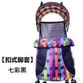 冬季嬰兒兒童推車傘車童車寶寶通用腳套腳罩加厚防風罩擋防寒保暖 igo科炫數位