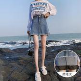 ins超火的a字牛仔短裙女2019春夏新款高腰韓版復古港味包臀半身裙