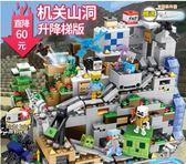 兼容積木男孩子拼裝玩具我的世界6益智力7兒童8村莊9房子【快速出貨】