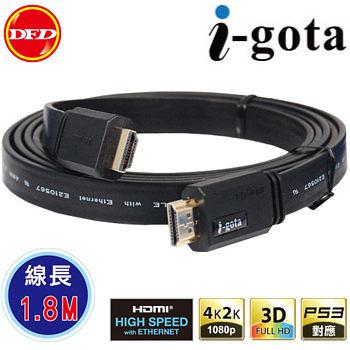 i-gota 超薄型1.4版HDMI數位影音傳輸線 1.8米 FE-14HDMI02