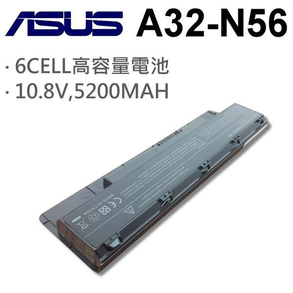 ASUS 華碩 日系電芯 A32-N56 高容量 電池 G56J,G56JK,G56JR,ROG-G56,ROG-G56J,ROG-G56JK,ROG-G56JR