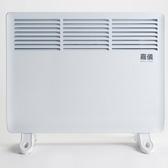 嘉儀1000W防潑水浴室電暖器KEB-M12