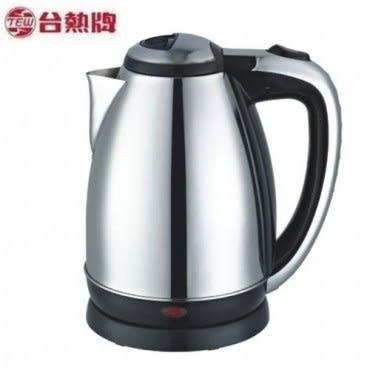 台熱牌2L無線節能快煮壺 T-1800 (#304不鏽鋼)