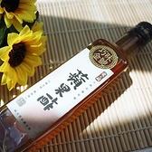 2年熟成蘋果醋(250ml/瓶)–愛上酢