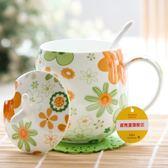 卡通創意骨瓷水杯杯子陶瓷杯帶蓋帶勺牛奶杯可愛辦公室茶杯馬克杯【購物節限時優惠】