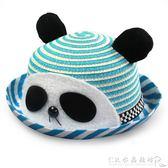 韓范兒童帽子男女 寶寶防曬遮陽帽 嬰兒涼帽草帽太陽帽『CR水晶鞋坊』