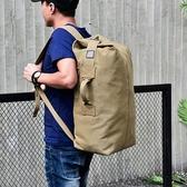 雙肩包戶外旅行水桶背包帆布登山運動男超火個性大容量行李包 qz3377【viki菈菈】