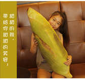 抱枕 模擬玉米抱枕 創意水果蔬菜毛絨玩具玩偶娃娃公仔 生日禮物女生 夢藝家