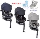 Joie i-spin360™ 汽座0-4歲頂篷款(JBD06300A灰/D黑/N藍) 12750元【贈joie彈彈椅或奇哥涼墊】