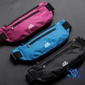 腰包備包防水多功能運動跑步男女手機腰帶超薄戶外裝【古怪舍】