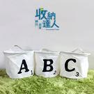 收納籃/置物籃/ ABC單邊提把小圓桶(三款)【赫拉居家】