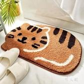 家用卡通造型衛生間腳墊淋浴房速干吸水地墊浴室防滑墊洗手間門墊 PA16675『男人範』