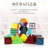 魔方 初學者三階魔方套裝全套四五二階魔方順滑兒童2345學生益智玩具 2色