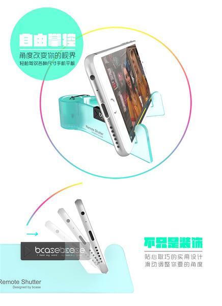 【世明國際】bcase不求人自拍器蘋果三星華為手機藍牙自拍杆無線遙控拍照腳架
