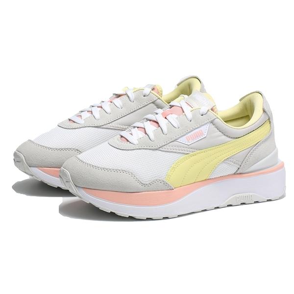 PUMA 休閒鞋 CRUISE RIDER SILK ROAD 黃粉橘 拼接 厚底 女(布魯克林) 37507203