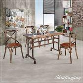 【水晶晶家具/傢俱首選】比翼4呎古銅色奈米陶瓷面工業風長方餐桌~~餐椅另購 JM8477-2