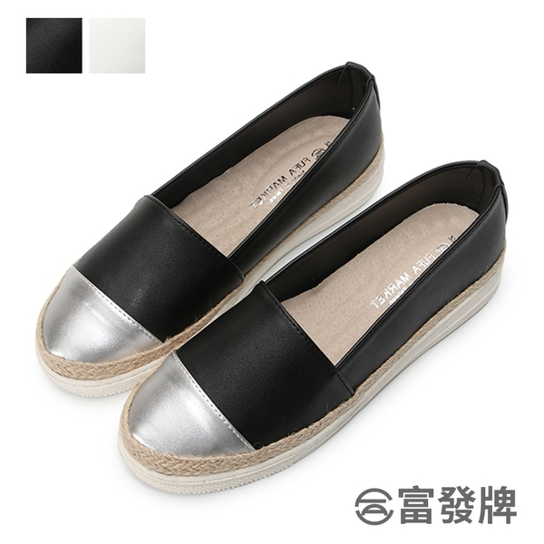 【富發牌】chill草編飾帶懶人鞋-黑/白 1BA120
