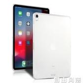 蘋果iPad Pro透明殼2018新款12.9英寸電腦硅膠套全面屏平板軟殼  自由角落