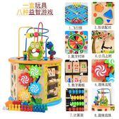 85折【優選】兒童玩具繞珠百寶箱早教益智嬰兒積木開學季