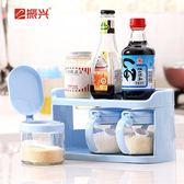 八八折促銷-調味收納盒振興玻璃調料盒 鹽罐調味罐 家用佐料瓶收納盒 組合裝調味瓶套裝