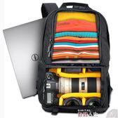 攝影背包戶外雙肩攝影背包多功能側開防盜男女快取佳能大容量單反相機包 數碼人生igo