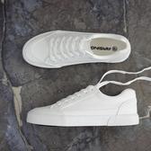 韓版百搭小白潮鞋潮流男鞋運動休閒夏季透氣白色板鞋 七色堇