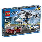 樂高積木LEGO 城市系列 60138 高速追捕