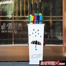 雨傘架 雨傘桶酒店大堂創意收納放傘架子神器ins玄關傘櫃門后 雨傘架家用YTL 免運