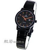 SIGMA 經典日系女錶-黑x玫瑰金